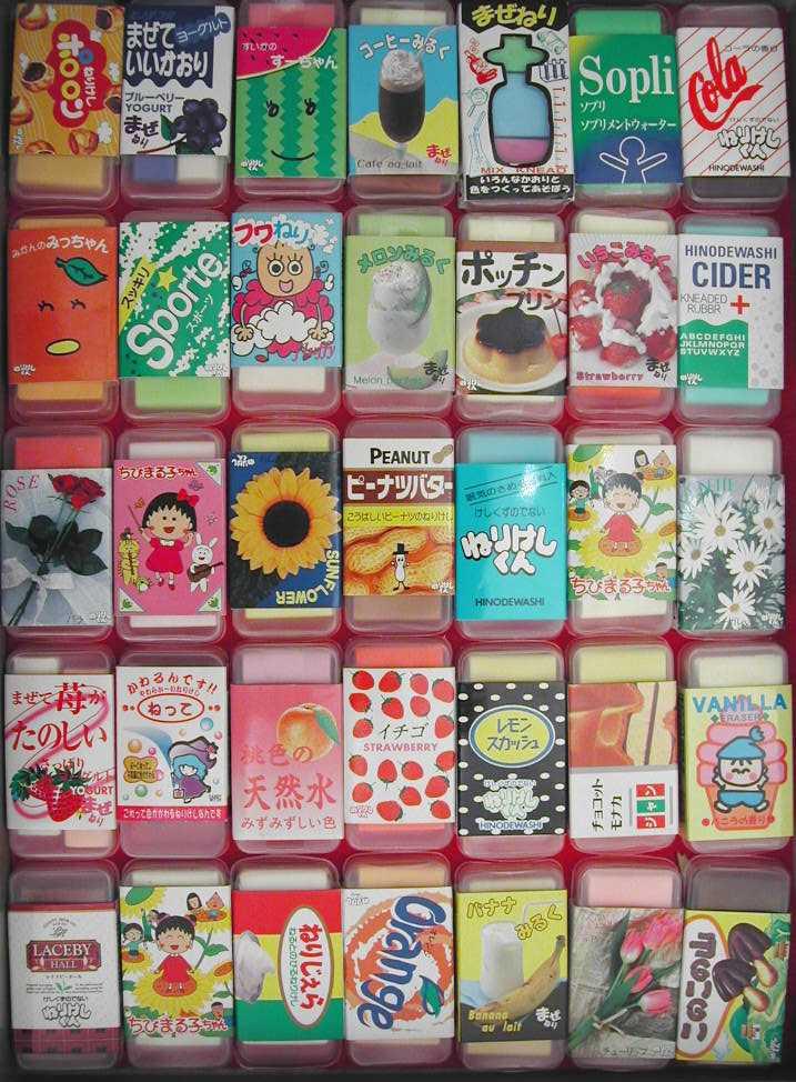 Various - Japanese Traditional Music: Shamisen And Songs (Kokusai Bunka Shinkokai 1941)